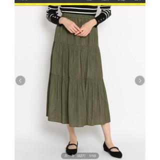 エージーバイアクアガール(AG by aquagirl)の  美品! AG バイ アクアガール パウダリーサテンティアードスカート(ロングスカート)
