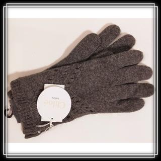 クロエ(Chloe)の① ラスト セール 新品 クロエ 手袋 ウール100% メンズ Chloe(手袋)