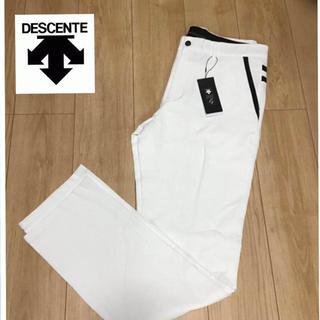 DESCENTE - 88  新品 定価21900円 デサント メンズ ゴルフパンツ ストレッチパンツ