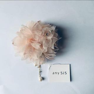 エニィスィス(anySiS)のany sisコサージュ&ハンドメイド購入品コサージュ2点セット(ブローチ/コサージュ)