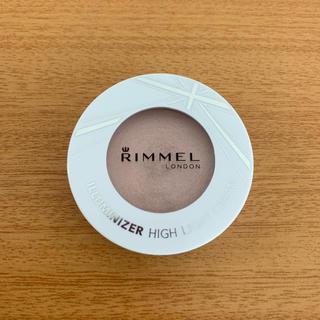 リンメル(RIMMEL)のきのこさま(フェイスカラー)