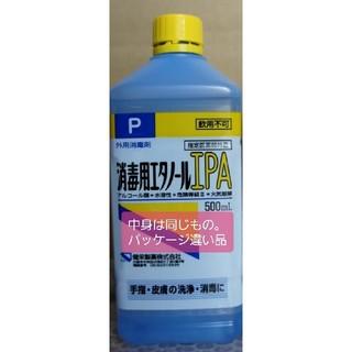 消毒  500ml 新品未使用(その他)