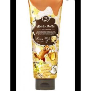 アハロバター(Ahalo Butter)のAhalo Batter Body Cream(ボディクリーム)