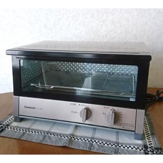 Panasonic - Panasonic パナソニック☆オーブン トースター NT-T300-C
