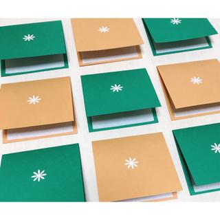 メッセージカード グリーン×ベージュ 12枚セット(カード/レター/ラッピング)