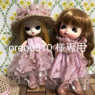 oreo0510 様専用(人形)