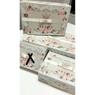 プレゼントリレーbox プレゼントボックス マトリョーシカボックス(型紙/パターン)