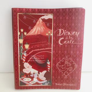 ディズニー(Disney)のDisney アルバム(アルバム)