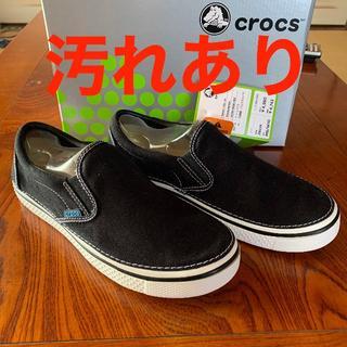 クロックス(crocs)のクロックス スニーカー フーバースリップオン 27cm 汚れあり(スリッポン/モカシン)