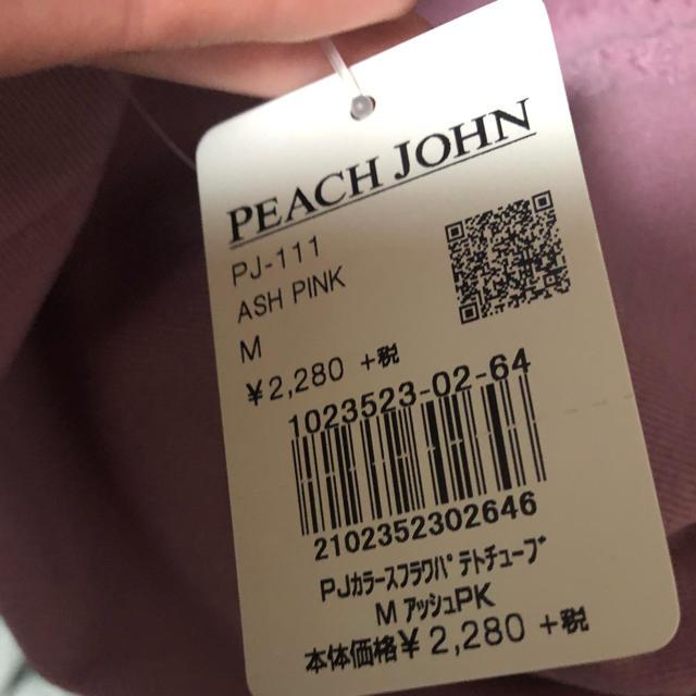 PEACH JOHN(ピーチジョン)のフラワーパデットチューブ アッシュピンク M レディースのトップス(ベアトップ/チューブトップ)の商品写真
