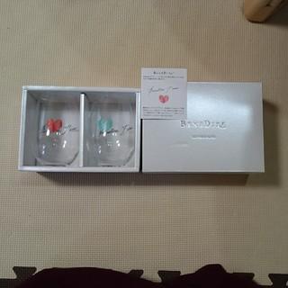 トウヨウササキガラス(東洋佐々木ガラス)のベネディーレ ペアグラス(グラス/カップ)