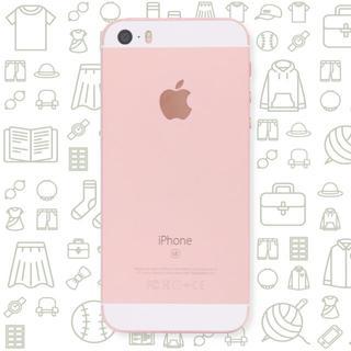 アイフォーン(iPhone)の【B】iPhoneSE/32/ソフトバンク(スマートフォン本体)