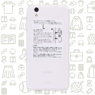 アクオス(AQUOS)の【A】AQUOS/SH-M04/16/SIMフリー(スマートフォン本体)