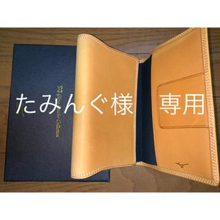 ミズノ(MIZUNO)の(Mizuno) Book jacket glove leather(ブックカバー)