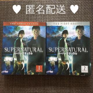 スーパーナチュラル〈ファースト〉 セット1,2 DVD 10枚SET(TVドラマ)
