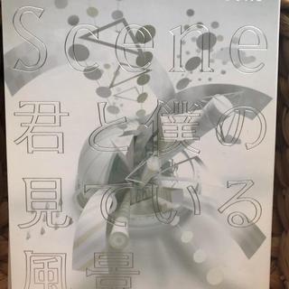 """アラシ(嵐)の嵐/ARASHI 10-11 TOUR""""Scene""""~君と僕の見ている風景~D…(アイドル)"""