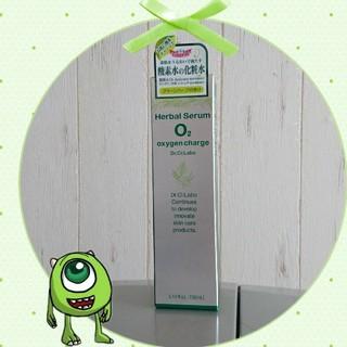 ドクターシーラボ(Dr.Ci Labo)のシーラボ ハーバルセラムO2N【新品未開封】(化粧水/ローション)