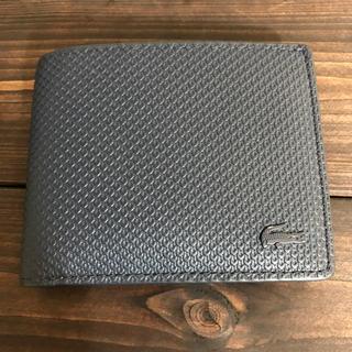ラコステ(LACOSTE)のラコステ(折り財布)