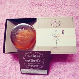 ヤマダヨウホウジョウ(山田養蜂場)の山田養蜂場 ハニーラボ完熟蜂蜜サボン(洗顔料)