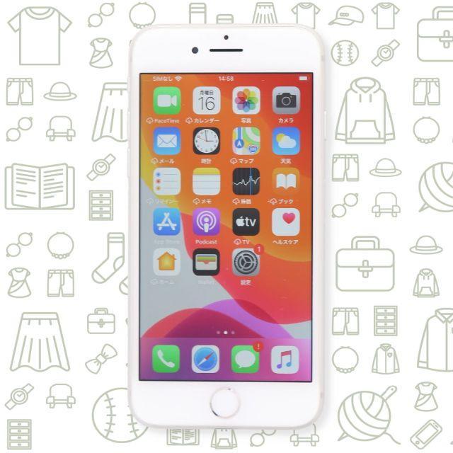 iPhone(アイフォーン)の【A】iPhone8/64/ドコモ スマホ/家電/カメラのスマートフォン/携帯電話(スマートフォン本体)の商品写真