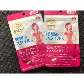 モリナガニュウギョウ(森永乳業)の美&スマートビフィズス菌 B-3(ダイエット食品)