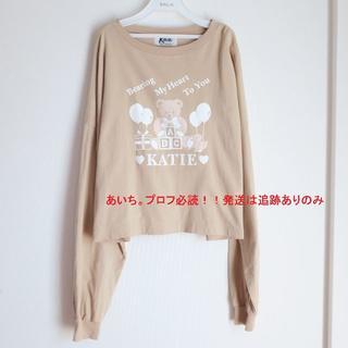 ケイティー(Katie)のkatie SOUVENIR BEAR long tee トップス 熊 ロンT(Tシャツ(長袖/七分))