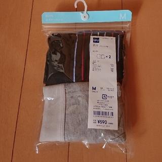 ジーユー(GU)の【新品】男児 ボクサーパンツ2P  sizeM(130)(下着)