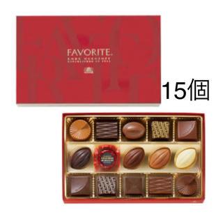 モロゾフ(モロゾフ)のモロゾフ フェイバリット チョコレート菓子 15個(菓子/デザート)