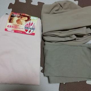 アツギ(Atsugi)の暖かいインナー3セット(アンダーシャツ/防寒インナー)