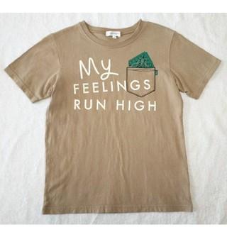 サンカンシオン(3can4on)のTシャツ(140㎝) ベージュ・3can4on(Tシャツ/カットソー)