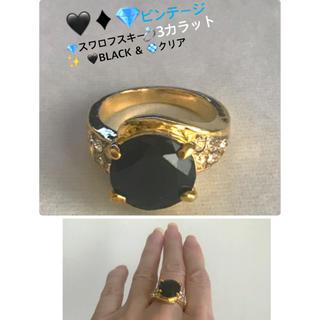 スワロフスキー(SWAROVSKI)のスワロフスキー指輪  🖤ブリリアントカット♦︎💎3ct(リング(指輪))