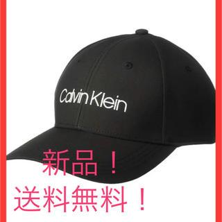 Calvin Klein - 新品 送料無料 カルバンクライン キャップ 帽子
