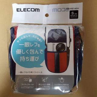 エレコム(ELECOM)の《Sサイズ》一眼レフカメラ ソフトケース (レッド)(ケース/バッグ)