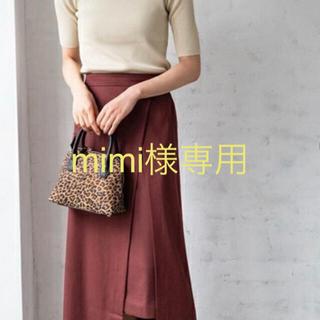 ティアンエクート(TIENS ecoute)のレイヤード風ポケット付 変形スカート(ロングスカート)