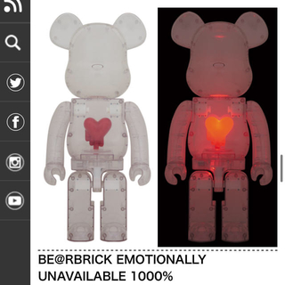 メディコムトイ(MEDICOM TOY)のBE@RBRICK EMOTIONALLY UNAVAILABLE 1000%(その他)