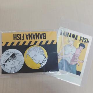 バナナフィッシュ(BANANA FISH)のバナナフィッシュ  アベイル缶バッジ+ぱしゃこれ(キャラクターグッズ)