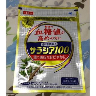 コバヤシセイヤク(小林製薬)の小林製薬 サラシア100  約15日分 45粒(その他)