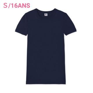 プチバトー(PETIT BATEAU)の【未開封】プチバトー クルーネック 半袖Tシャツ S 16ANS  ダークブルー(Tシャツ(半袖/袖なし))