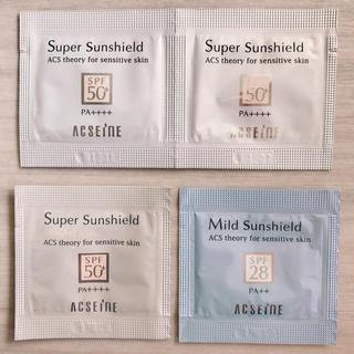ACSEINE - アクセーヌ サンプル