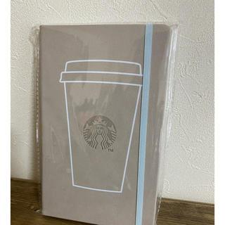 スターバックスコーヒー(Starbucks Coffee)の新品★スターバックス2020手帳(カレンダー/スケジュール)