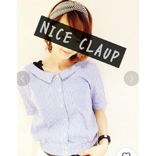ナイスクラップ(NICE CLAUP)のNICECLAUP/ブラウス(シャツ/ブラウス(半袖/袖なし))