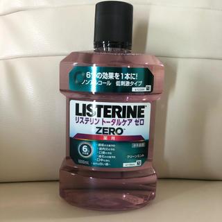 リステリン(LISTERINE)の新品未使用 リステリントータルケアゼロ(口臭防止/エチケット用品)