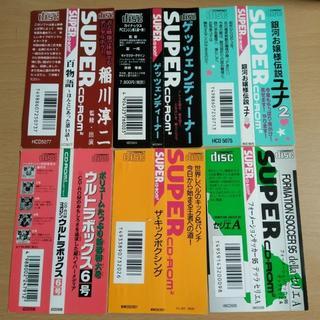 NEC - 【帯のみ】PCエンジン 帯22枚セット 重複タイトル無し (SUPER)CD-R