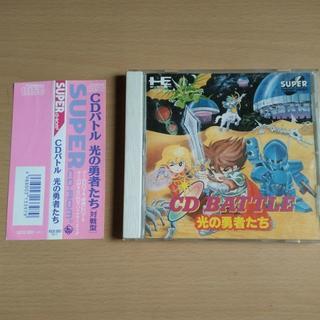 NEC - 【帯付】PCエンジン CDバトル 光の勇者たち キングレコード