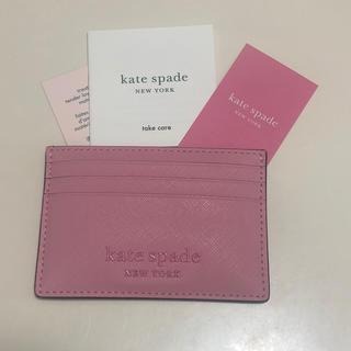 ケイトスペードニューヨーク(kate spade new york)のケイトスペード  カードケース ピンク 新品未使用(パスケース/IDカードホルダー)