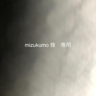 mizukumo様 専用(洋画)