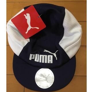 プーマ(PUMA)のプーマ ジュニア サッカー キャップ (その他)
