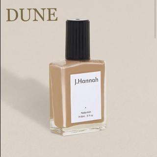 ドゥーズィエムクラス(DEUXIEME CLASSE)のJ.Hannah Dune(マニキュア)