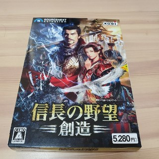 Koei Tecmo Games - 信長の野望 創造 win版