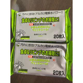 除菌シート ウェットティッシュ コロナ対策(日用品/生活雑貨)
